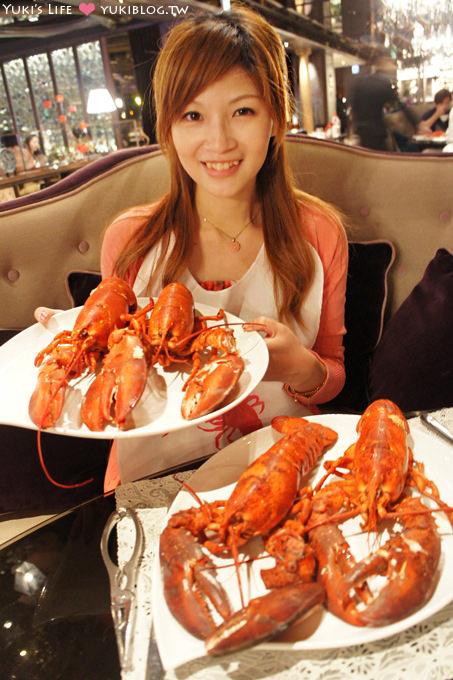 台北食記┃君品酒店●雲軒西餐廳〈加拿大活龍蝦吃到飽〉 這真是太幸福了!