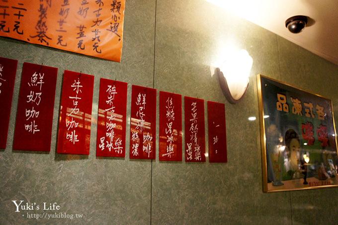 香港星巴克