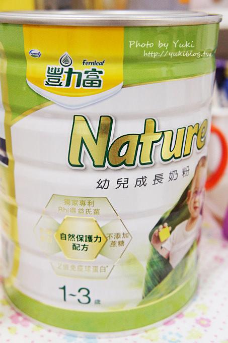 豐力富Nature成長奶粉
