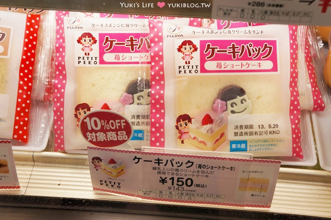 鎌倉小町通り不二家洋菓子