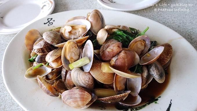 金山美食88號水碼頭海鮮餐廳