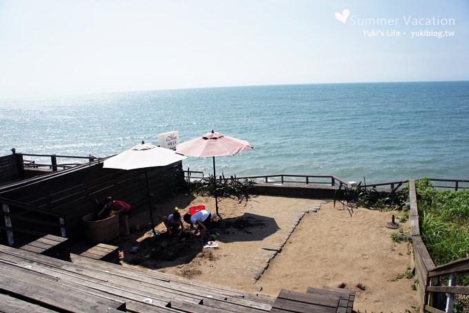 北海岸那里朵朵IL MARE下午茶沙灘