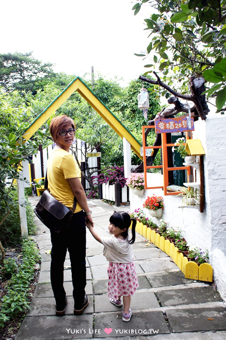 宜蘭景點【幸福20號農場】水果體驗學校、可愛動物、親子DIY活動~親子同遊好去處 - yukiblog.tw