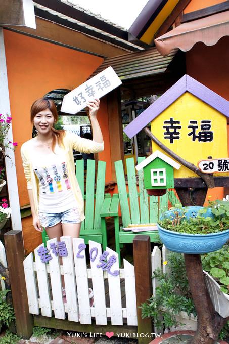 宜蘭冬山幸福20號農場親子遊DIY