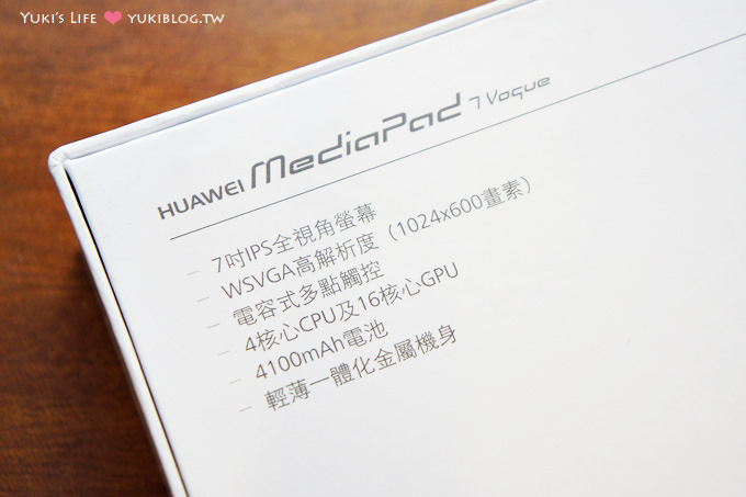 HUAWEI華為Mediapad 7 vogue