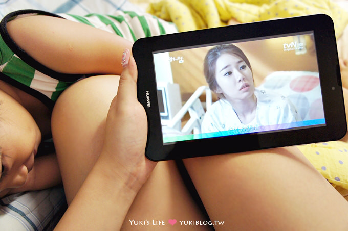 新物開箱┃HUAWEI華為 Mediapad 7 vogue 是平板電腦也是手機.讓家的關係更親密❤ - yukiblog.tw