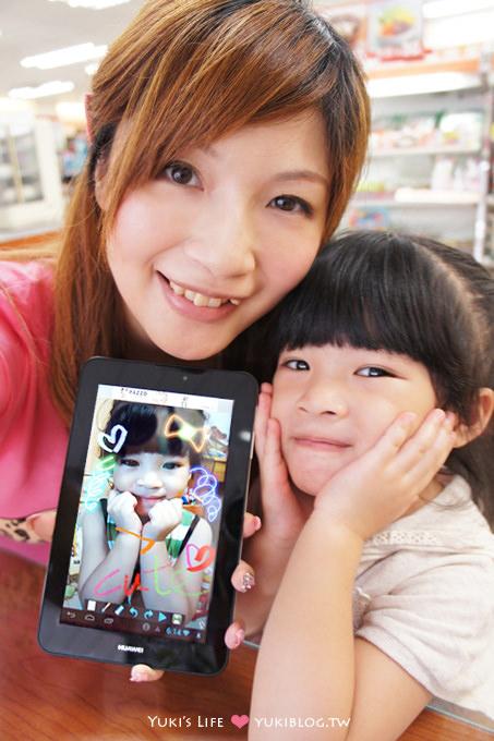 新物開箱┃HUAWEI華為 Mediapad 7 vogue 是平板電腦也是手機.讓家的關係更親密❤