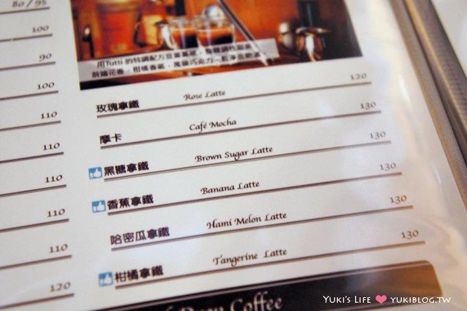 Tutti Cafe圖比咖啡台北市捷運松江南京站
