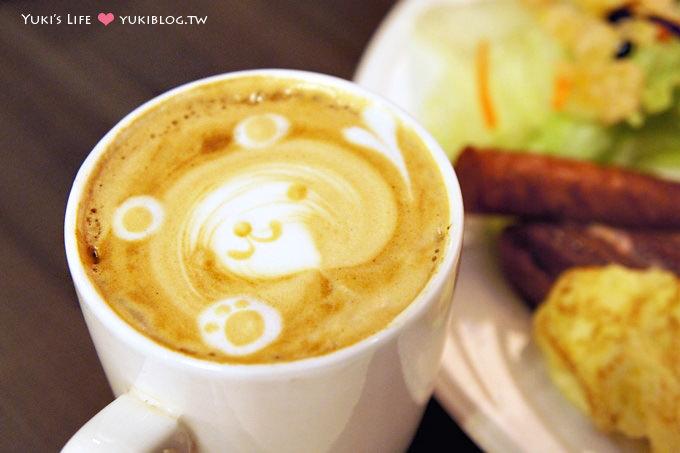 台北美食下午茶┃圖比咖啡‧Tutti cafe ~ 餐點多、可愛拉花拿鐵 @捷運松江南京站 - yukiblog.tw