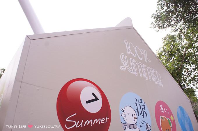 台中旅行┃勤美術館‧綠圈圈夏日藝術祭 ~ 超大西瓜冰棒&舉牌小人 我來啦!!(到9/1) - yukiblog.tw