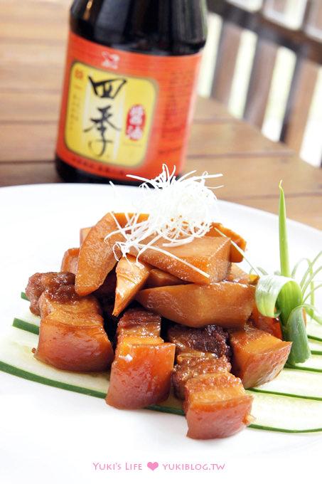 統一四季醬油甘霞色感謝美食料理