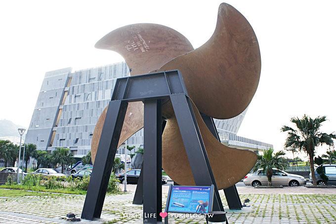 基隆八斗子國立海洋科技博物館