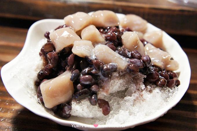 台中美食┃豆子芋圓仙草凍 + 芋圓紅豆牛奶冰 ~ 清爽.清涼 ^^b