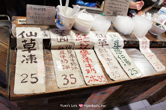 台中東海夜市豆子仙草凍