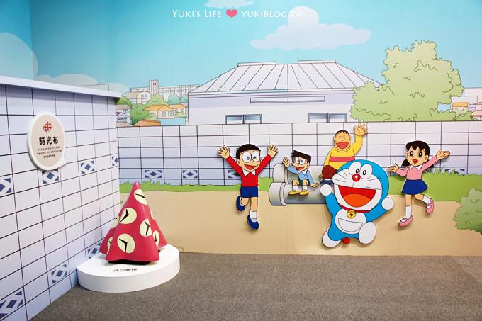 高雄旅遊┃駁二特區‧ 哆啦A夢誕生前100年特展! 熱血GO GO ❤ 8/3 ~ 11/10   Yukis Life by yukiblog.tw