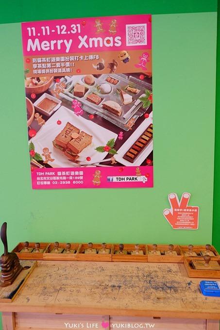 (歇業)動物園貓纜一日遊木柵美食【TDH-PARK貓茶町遊樂園】10種口味茶香霜淇淋×甜點下午茶@動物園站 - yukiblog.tw