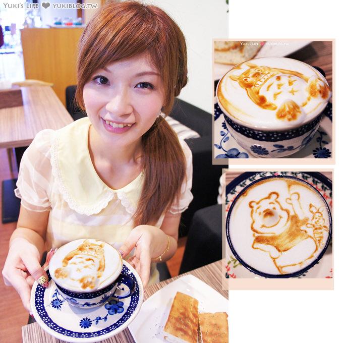 高雄My Cafe立體拉花咖啡.可指定圖案❤