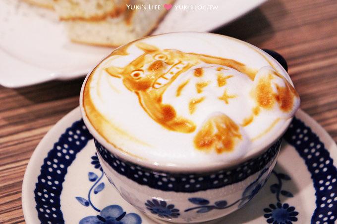 高雄美食下午茶┃〈My Cafi‧我的咖啡〉 豆豆龍&小熊維尼立體拉花超卡哇伊❤(可指定拉花圖案吶!) by yukiblog.tw