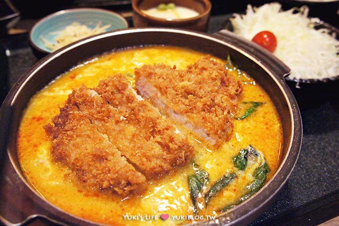 台北京華城斑鴆的窩紅咖哩