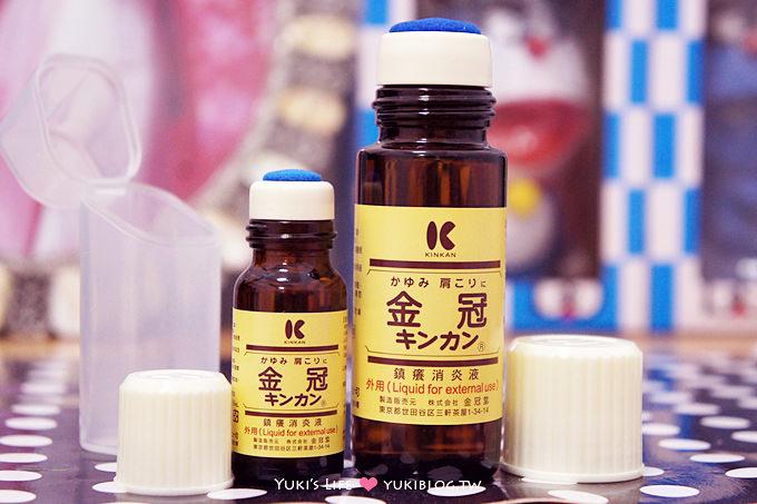 分享*日本原裝KINKAN金冠鎮癢消炎液‧消炎和止癢效果很棒!(台灣買的到囉! ya)  »使用心得 - yukiblog.tw