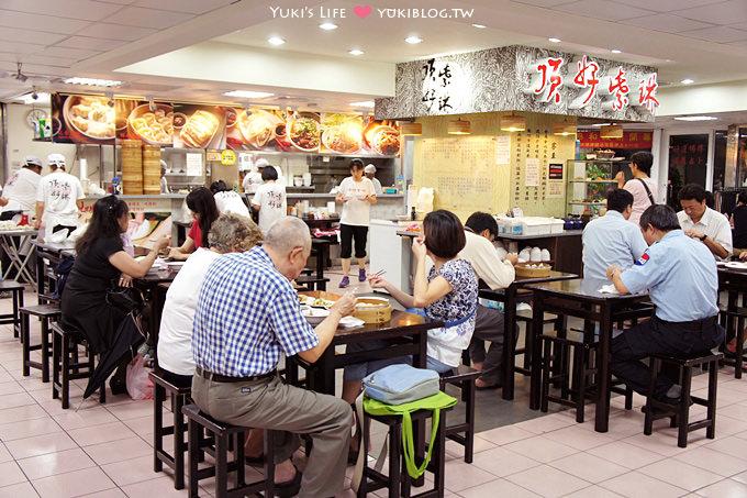 台北美食頂好紫琳蒸餃捷運忠孝復興站