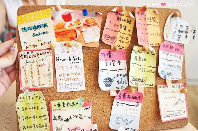 台北美食下午茶A house 捷運忠孝復興站