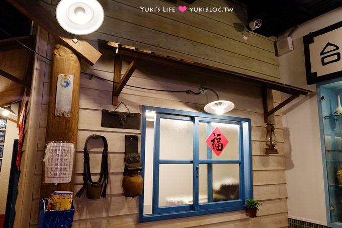 台北車站美食【台生飲食亭】好香的古早味雞腿飯、復古街道場景 - yukiblog.tw