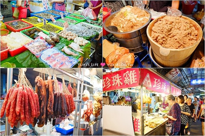 永和頂溪捷運站1分鐘輕豪宅【日景頂曦】溪州市場、韓國街、樂華夜市就是我的生活圈!(建案記錄分享) - yukiblog.tw