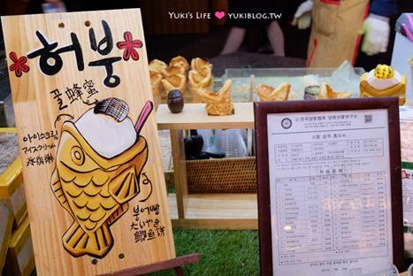 韓國【首爾明洞Loisir飯店】全新開幕平價旅館、就住在明洞主街! 機場巴士直達(交通、週邊美食景點) - yukiblog.tw