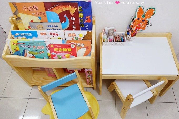 開箱【Summer Plus木家居】norsta兒童書桌椅&書本展示架~我家就是親子圖書館 - yukiblog.tw