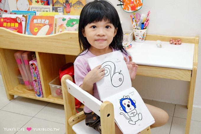 開箱【Summer Plus木家居】norsta兒童書桌椅&書本展示架~我家就是親子圖書館