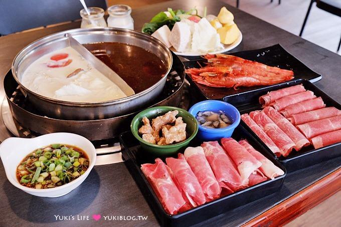 台北松山【Bros布洛斯麻辣特色鍋物】長崎蛋糕當火鍋料、菜是自己種、哈根達斯吃到飽火鍋店