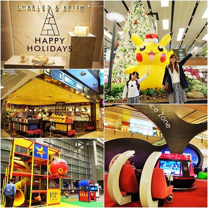 最新!【新加坡樟宜機場】好玩好買好睡攻略總整理×捷星航空聰明旅遊攻略