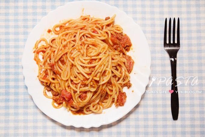 團購美食┃俏PASTA義大利麵‧在家簡單上桌~健康美味喲! - yukiblog.tw