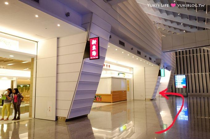 韓國首爾旅遊必備┃特樂通Wi-Ho無線上網機(WiHo WIFI)、Tmoney購買加值、地鐵置物保管箱使用、電源轉接頭 - yukiblog.tw