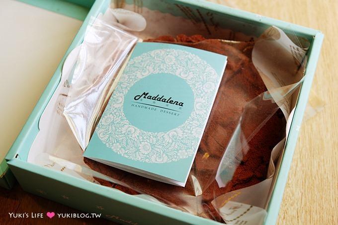 高雄手工甜點【Maddalena 美地瑞斯】凍感檸檬派、焦糖香蕉巧克力派、草莓綜合水果派 - yukiblog.tw