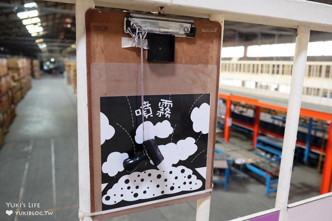 新北鶯歌親子景點【宏洲磁磚觀光工廠】多元的磁磚世界真好玩×認識磁磚從無到有!(下雨天室內景點) - yukiblog.tw