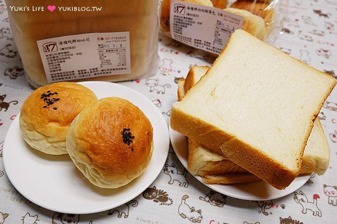 高雄美食【17号谷仓手工吐司坊】汤种纯鲜奶吐司、汤种鲜奶奶酥餐包