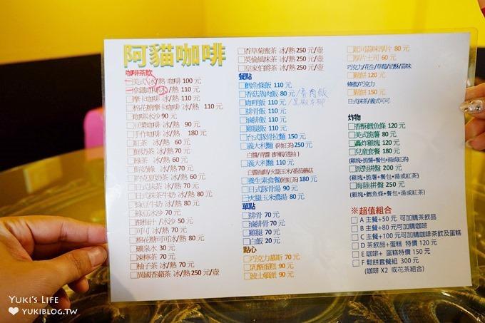 桃園美食拍照景點【多肉市集】便宜多肉盆栽×龍貓公車阿貓咖啡(汽車座位療癒餐廳) - yukiblog.tw