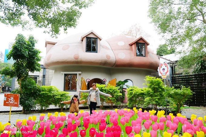 新竹親子景點【竹東動漫園區魔法森林】巨大蘑菇屋拍照散步景點×氣墊溜滑梯