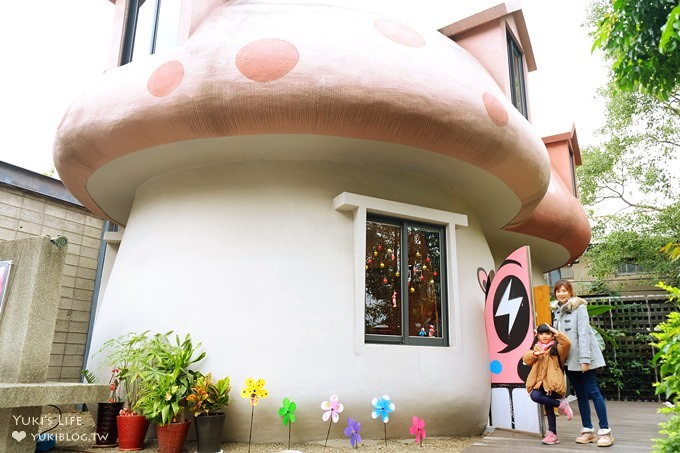 新竹親子景點【竹東動漫園區魔法森林】巨大蘑菇屋拍照散步景點×氣墊溜滑梯 - yukiblog.tw