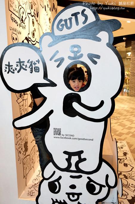 台北新景點┃〈松山文創園區‧誠品松菸〉春水堂喝茶看101夜景超棒❤ (富士X M1試拍)   Yukis Life by yukiblog.tw