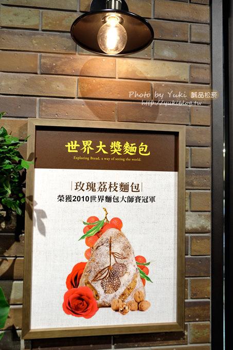 台北松山文創園區誠品松菸