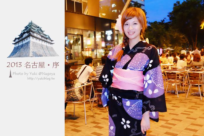 日本●名古屋┃KOMEDAs Coffee(コメダ珈琲)名古屋流早餐~吐司加紅豆泥 by yukiblog.tw