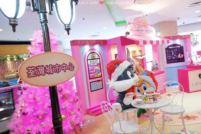 【2013香港聖誕節】繽紛冬日節@荃灣‧荃灣城市中心「聖誕Baby賓Fun樂園」 - yukiblog.tw