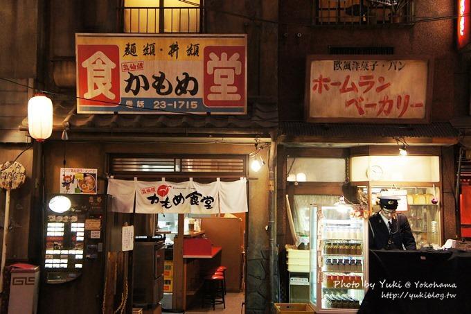 2013日本【新橫濱拉麵博物館】仿古街道超好拍& 伴手禮商店 - yukiblog.tw