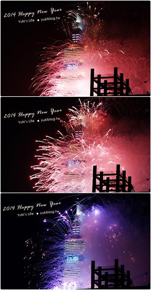 2014跨年【誠品松菸】賞101煙火好地點&夜景超美呀! @市政府站 by 富士XM1 - yukiblog.tw
