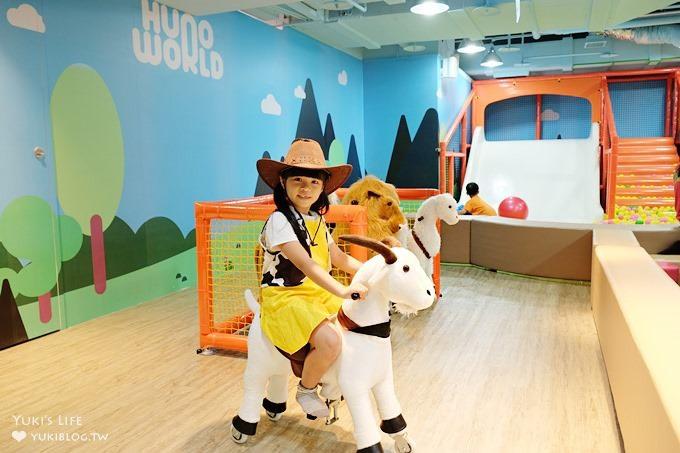 台北南港CityLink【奇樂多親子樂園】HURO WORLD室內兒童遊戲室×小而美的下雨好去處(南港車站)