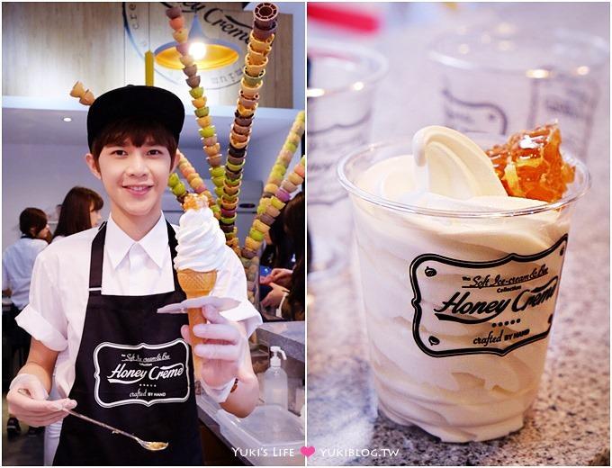 台北東區【Honey creme】韓國蜂巢冰淇淋新開店❤ 忠孝敦化站