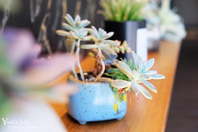 桃園景點【樂農匯Pretty Garden】室內沙坑親子餐廳×多肉庭園(桃園一日遊) - yukiblog.tw